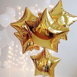 Набор шаров золотые звезды