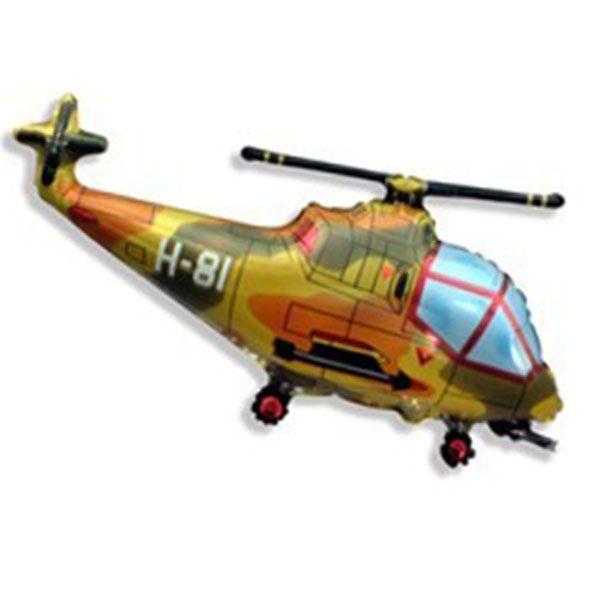 Фольгированный-шар-вертолет-военный