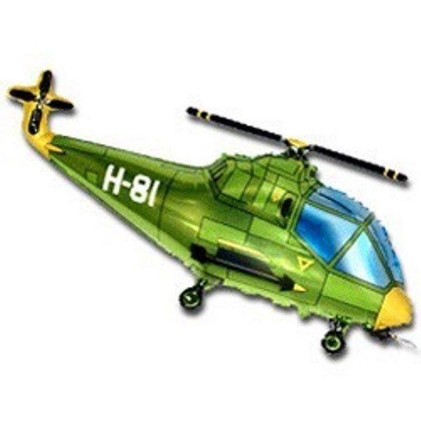 Фольгированный-шар-вертолет-зеленый