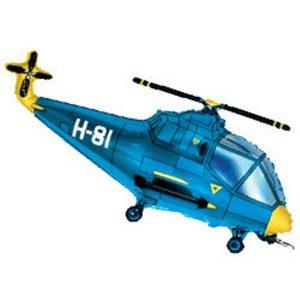 Фольгированный-шар-вертолет-синий