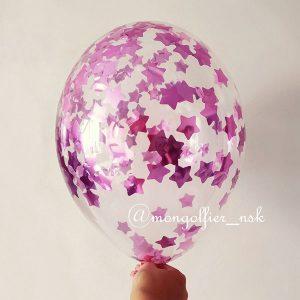 Шар-с-конфетти-звезды-розовый
