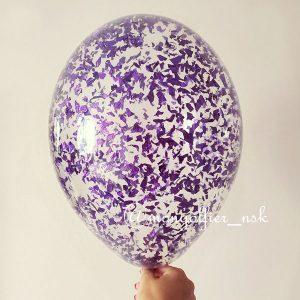 Шар-с-конфетти-ломаная-фольга-фиолетовый