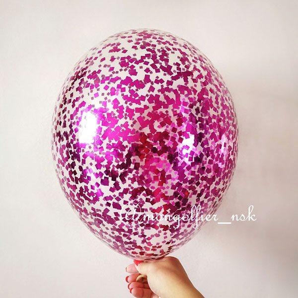 Шар-с-конфетти-мелкий-квадрат-розовый