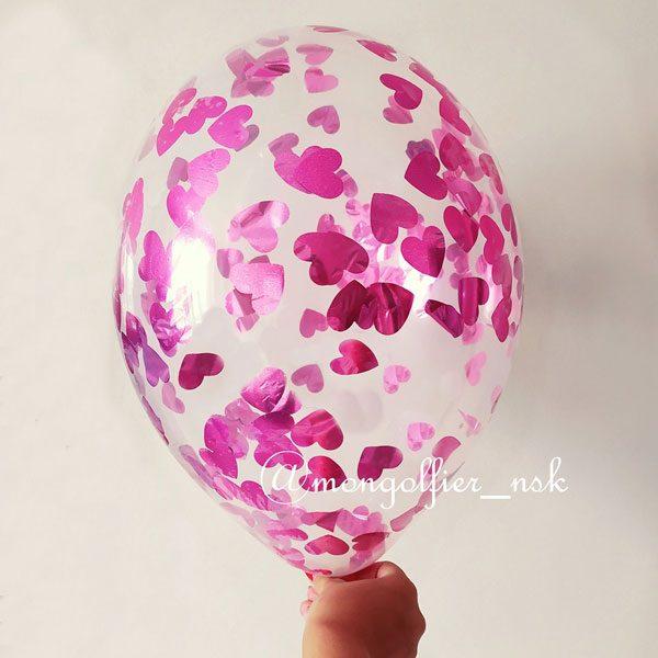 Шар-с-конфетти-сердца-розовый