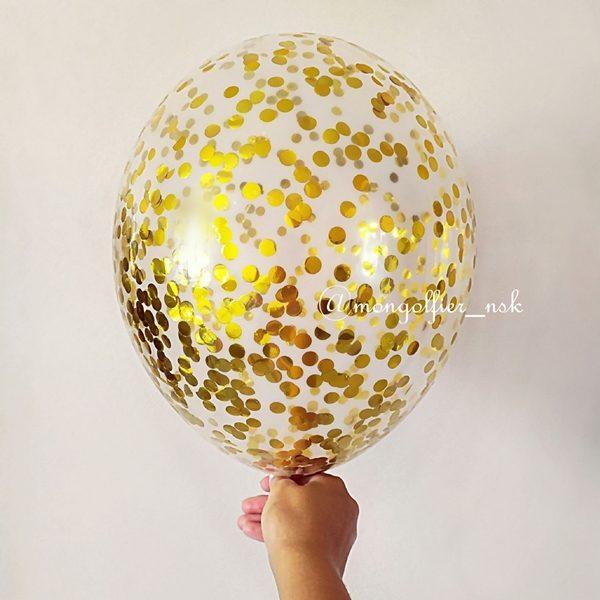 Шар-с-конфетти-круги-1см-золото
