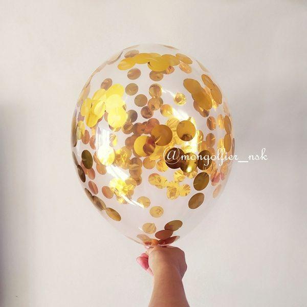 Шар-с-конфетти-круги-3см-золото