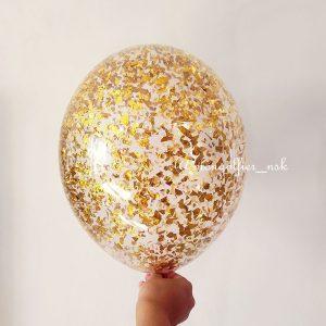 Шар-с-конфетти-ломаная-фольга-золото