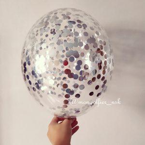Шар-с-конфетти-круг-1см-серебро