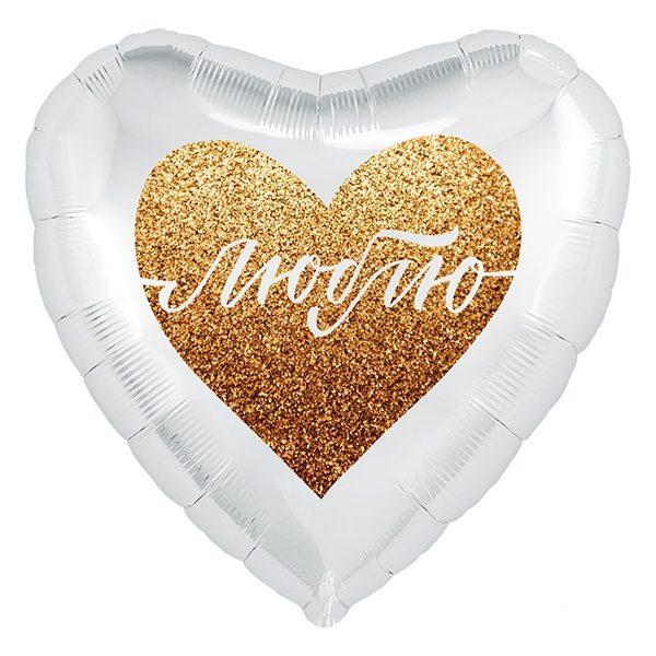 Фольгированный-шар-сердце-люблю