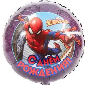 Фольгированный-шар-с-днем-человек-паук