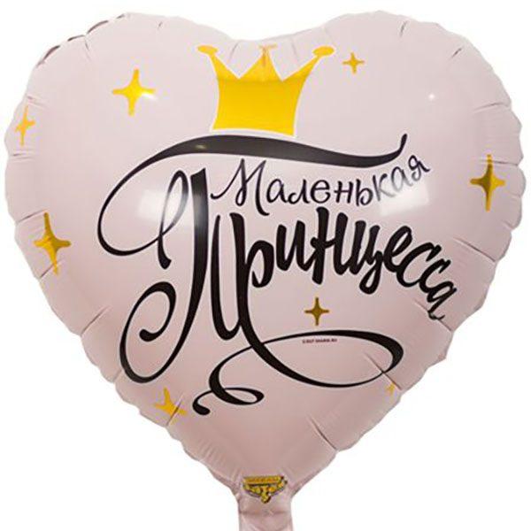 Воздушный-шар-на-выписку-принцесса