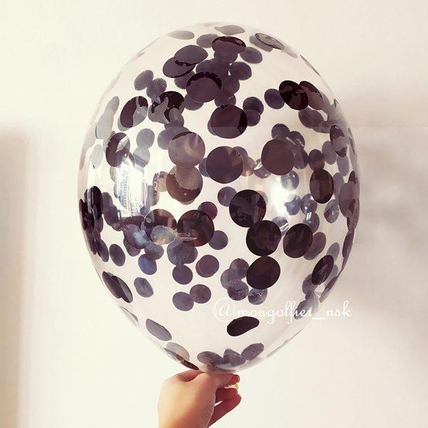 Шар-с-черным-конфетти-куги-3см
