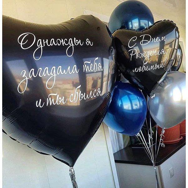Воздушные-шары-для-мужчин-новосибирск5