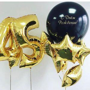 Воздушные-шары-для-мужчин-новосибирск9
