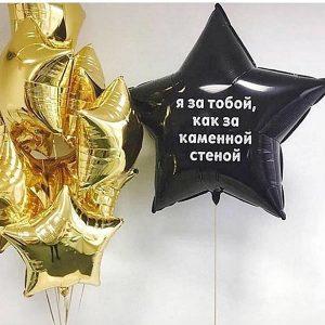 Воздушные-шары-для-мужчин-новосибирск15
