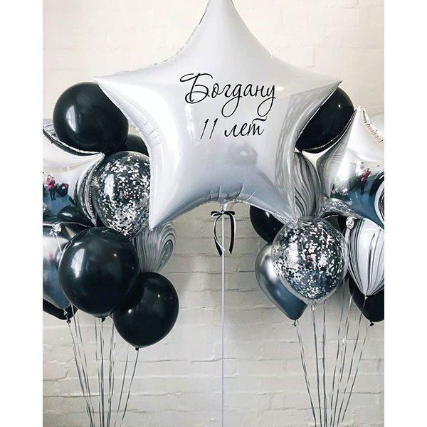 Воздушные-шары-для-мужчин-новосибирск20