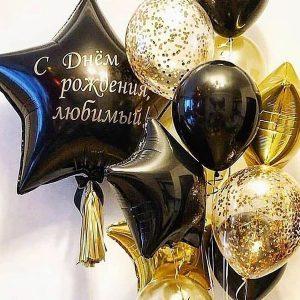Воздушные-шары-для-мужчин-новосибирск23