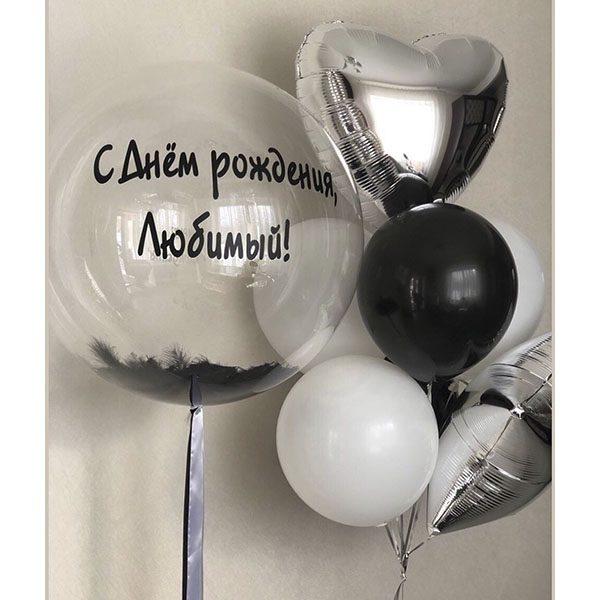 Воздушные-шары-для-мужчин-новосибирск24