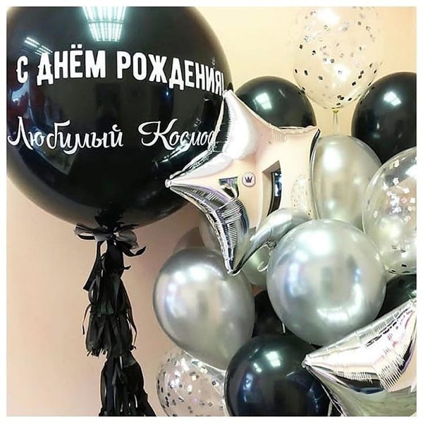 Воздушные-шары-для-мужчин-новосибирск32