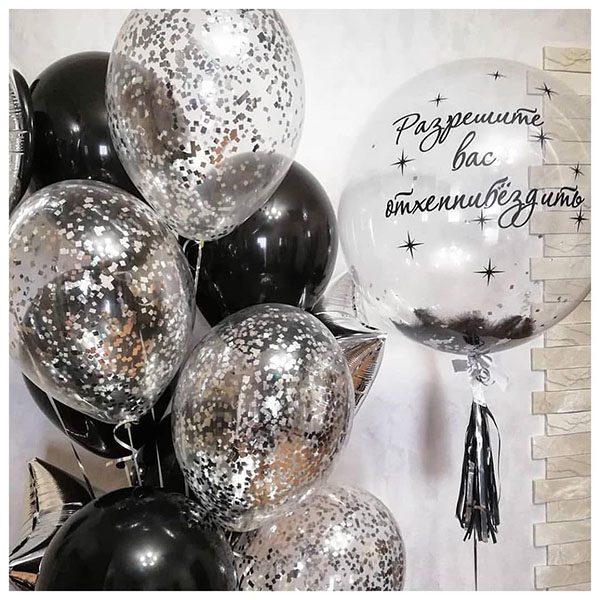 Воздушные-шары-для-мужчин-новосибирск34