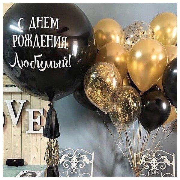 Воздушные-шары-для-мужчин-новосибирск36
