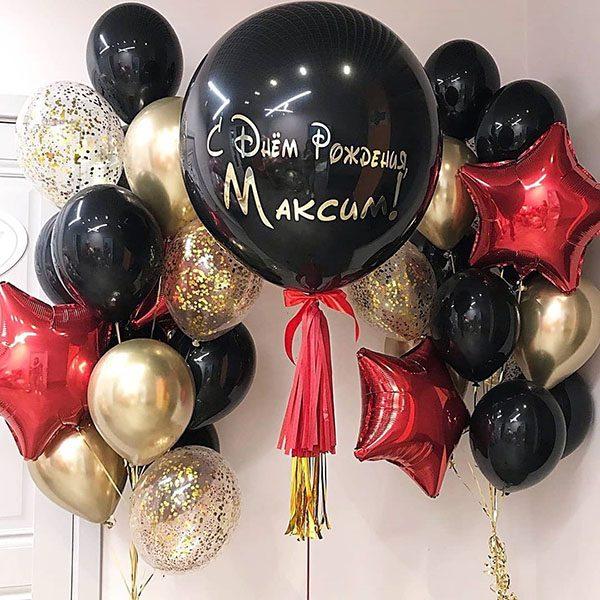 Воздушные-шары-для-мужчин-новосибирск37